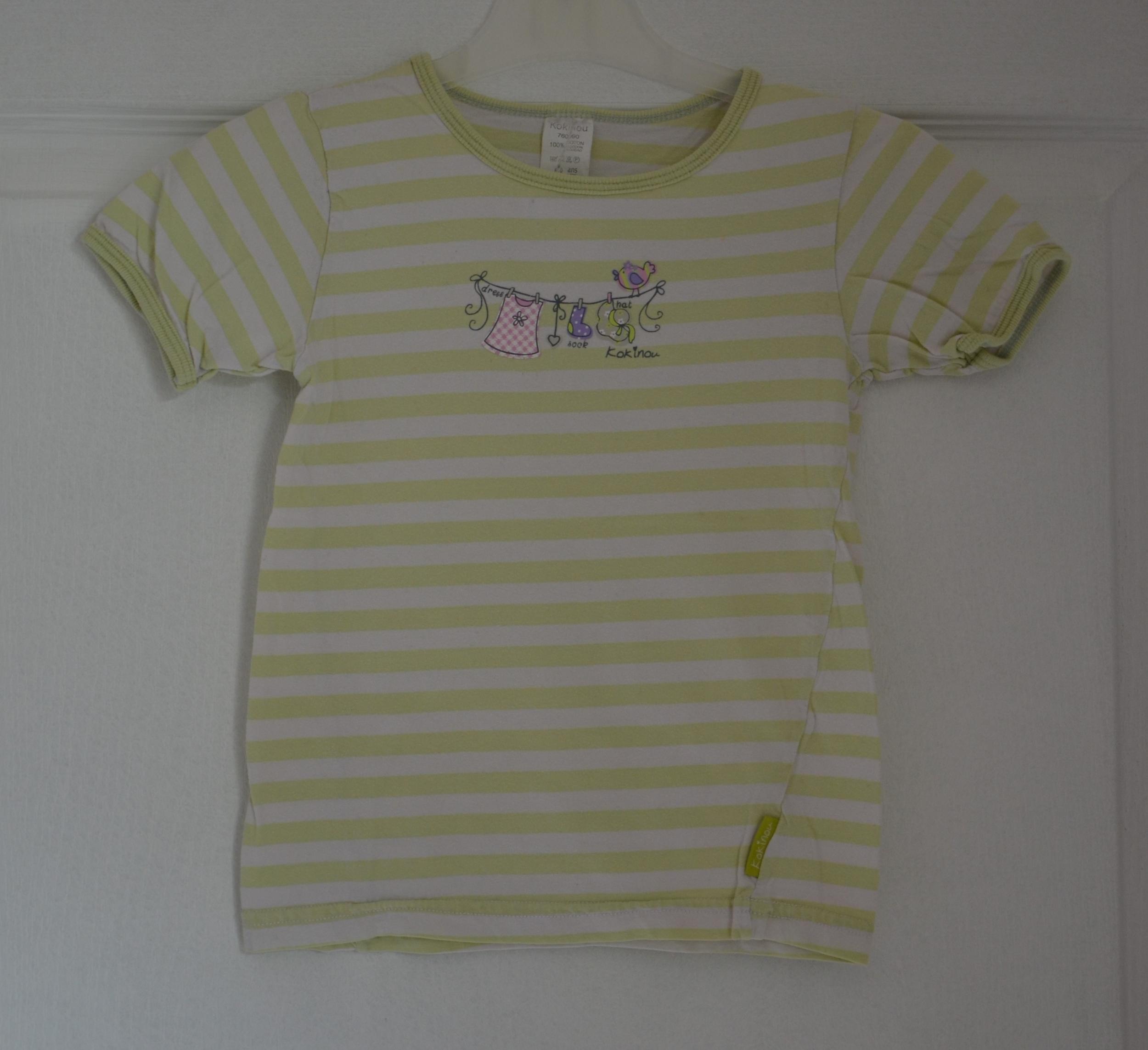 tee shirt blanc vert rayé fille 8 ans kokinou