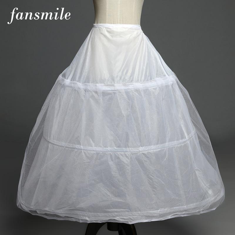 jupon de mariée blanc 3 cerceaux fansmile