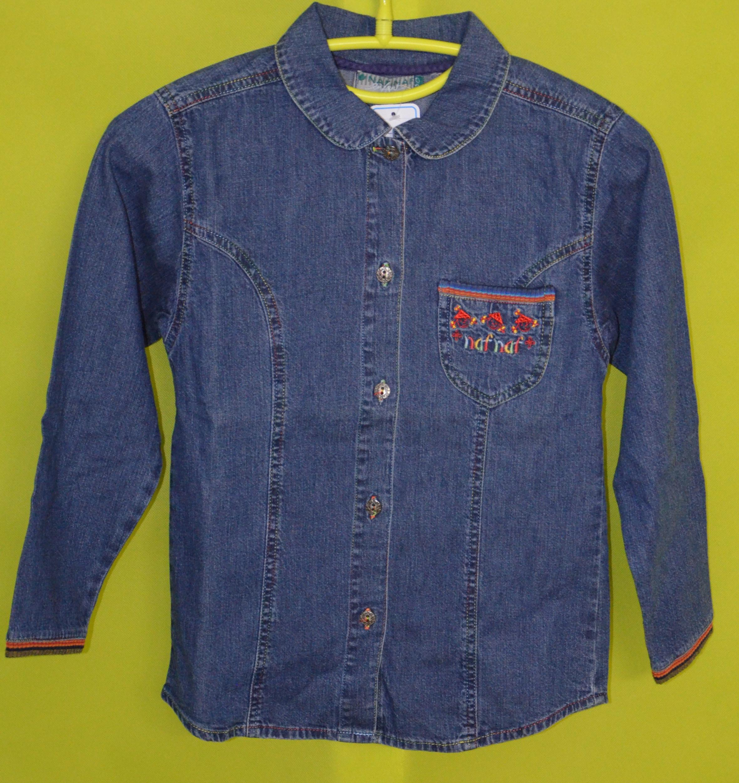 chemise jean naf naf 8 ans