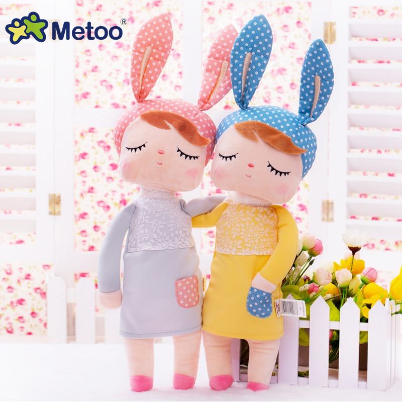 poupée angela lapin metoo 33 cm divers coloris