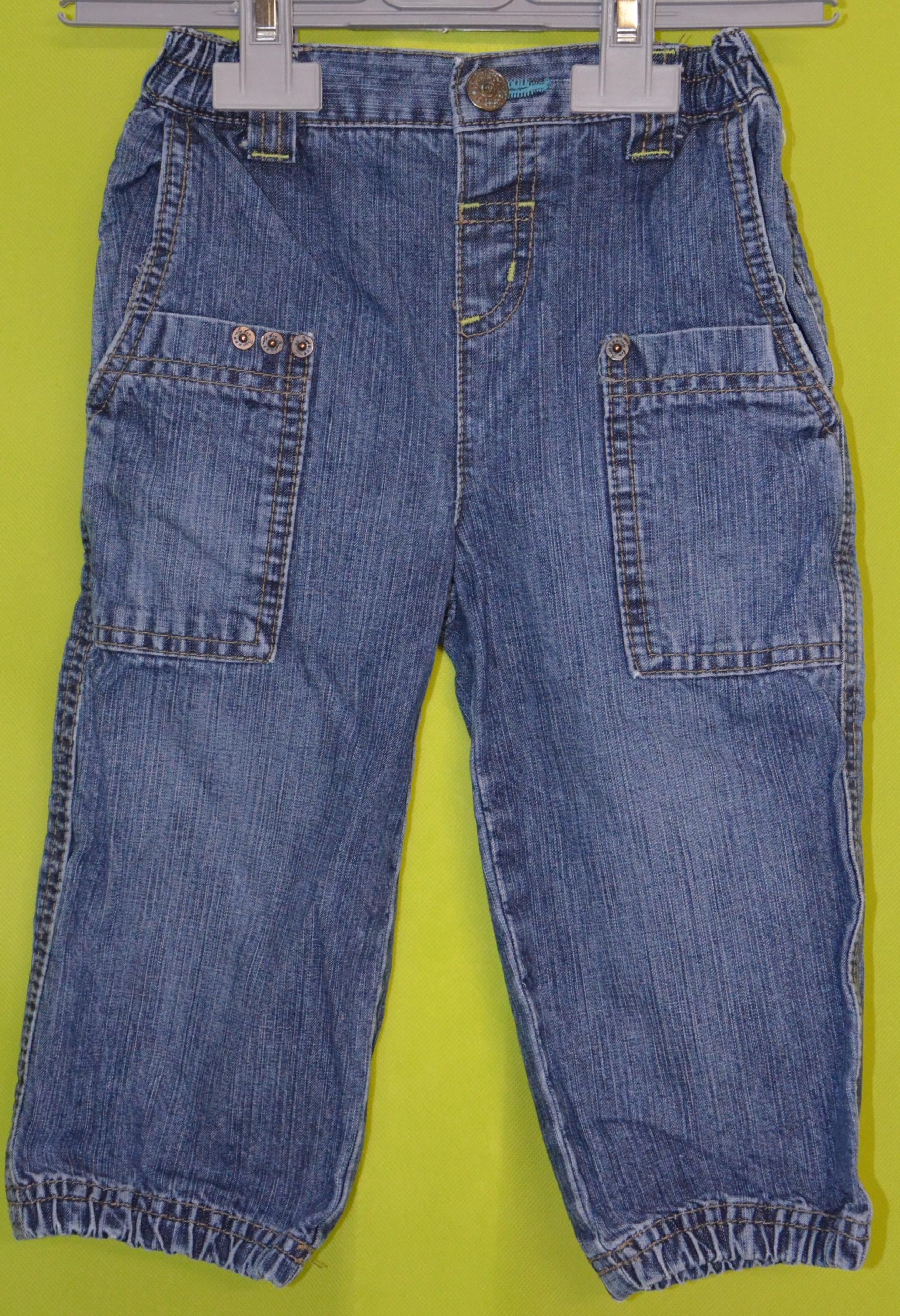 pantalon kiabi 18 mois