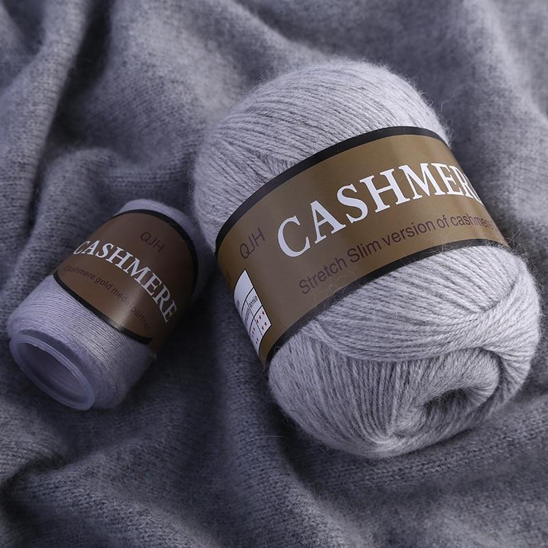 pelote de laine cachemire QJH divers coloris