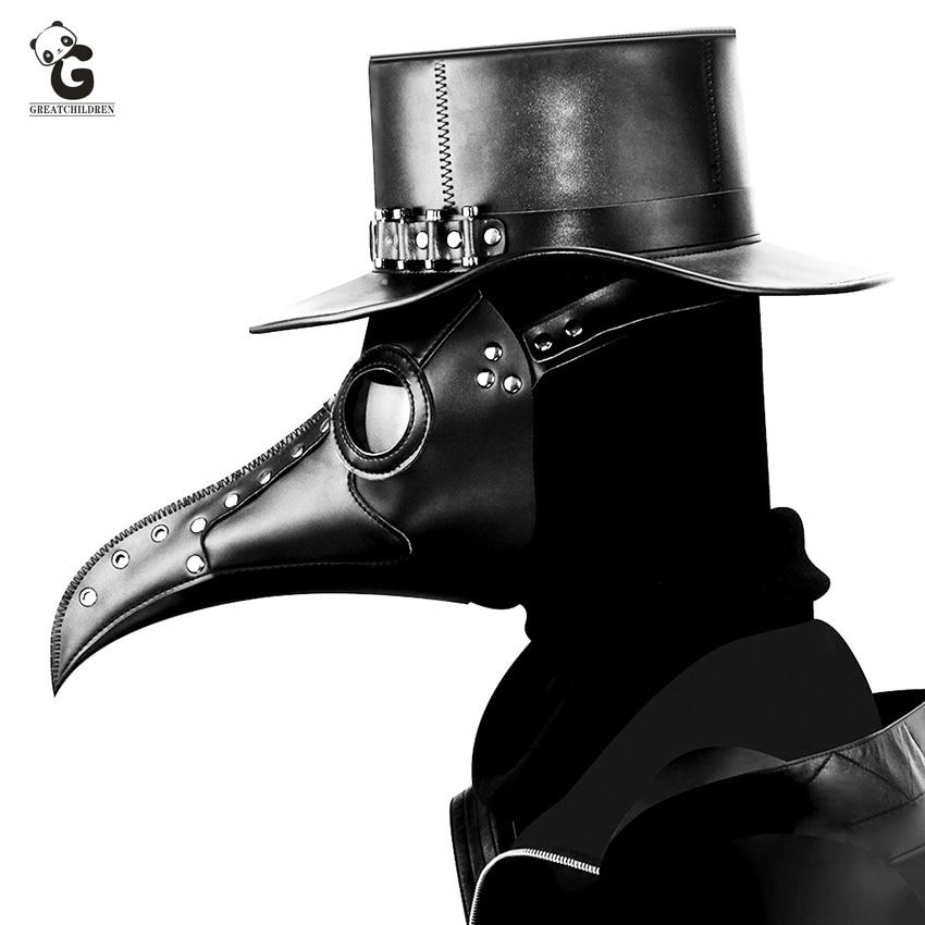 masque medecin peste venise site de déguisement
