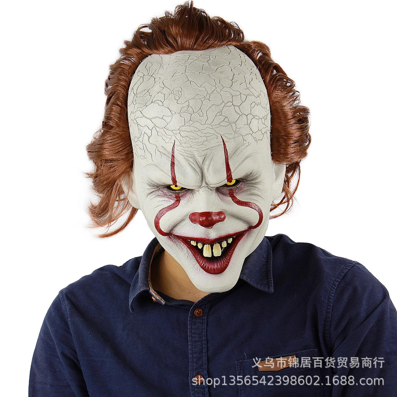 Masque clown tueur masque clown ça site de déguisement