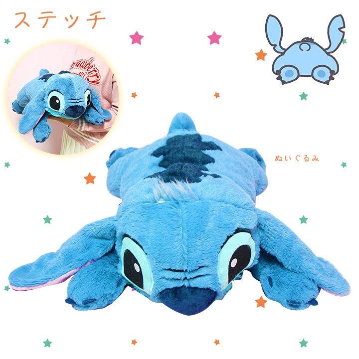 Grande peluche stitch bleu 50 cm Disney