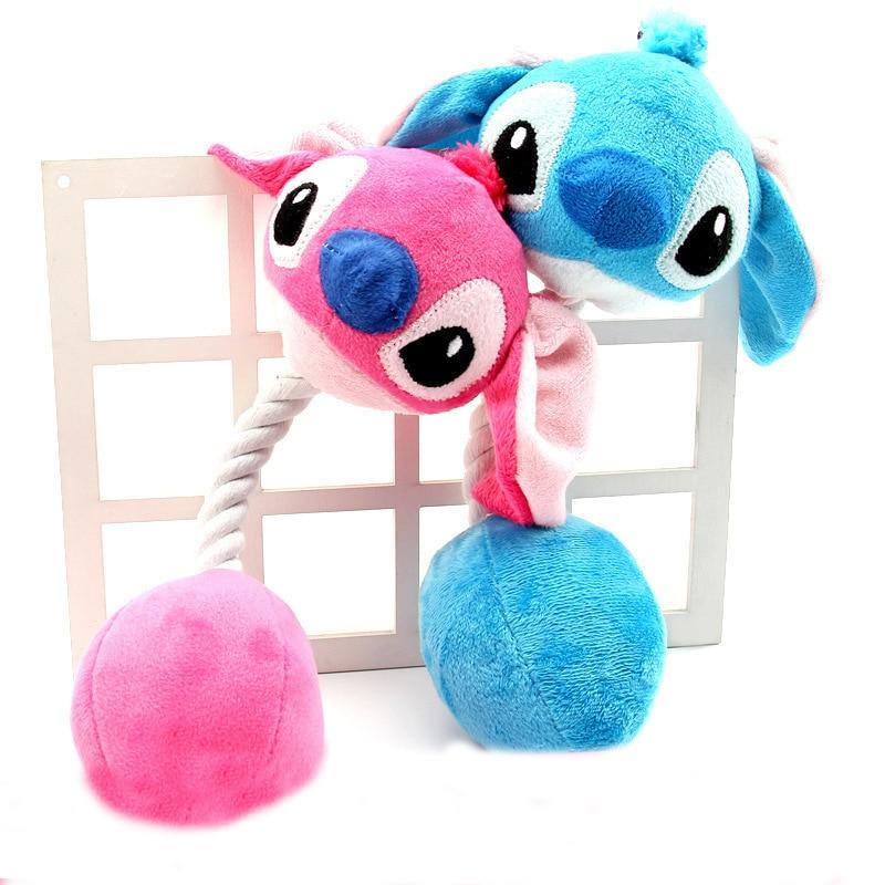 peluche jouet pour chien