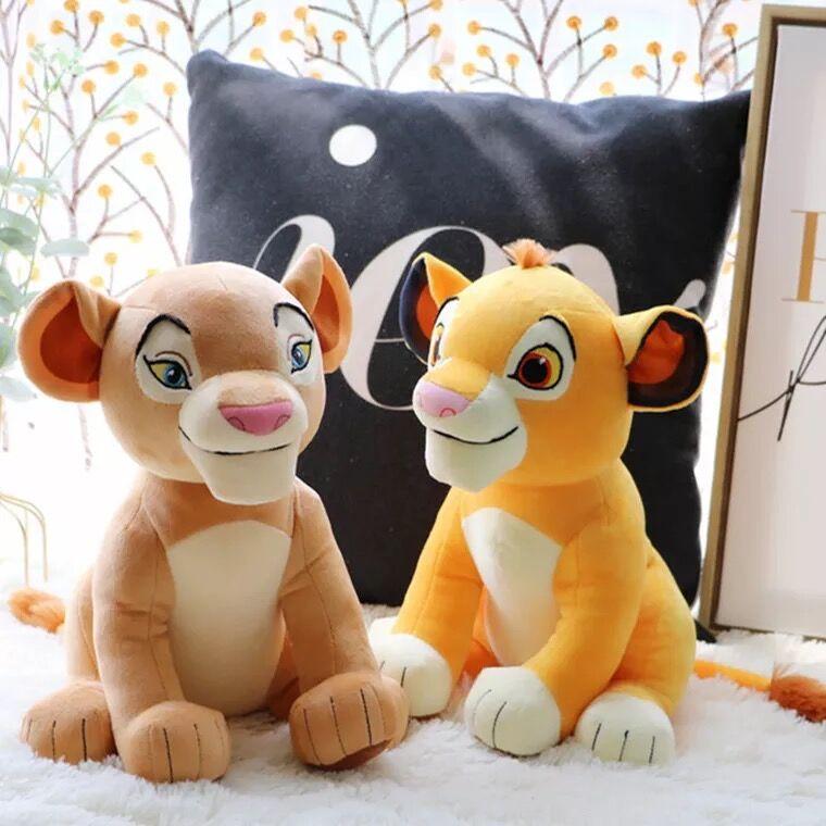 le roi lion peluche simba 26 cm