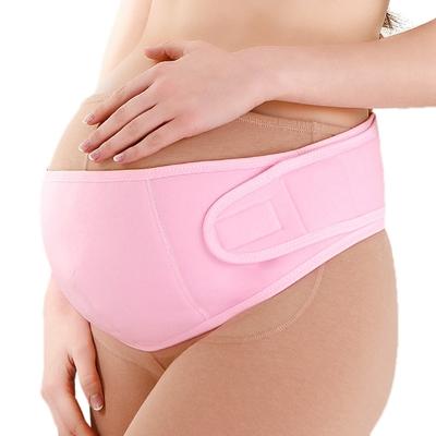 ceinture de soutien maternité OOTDTY (ali)