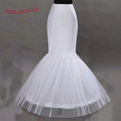 jupon de mariée sirene blanc 1 cerceau NIXUANYUAN