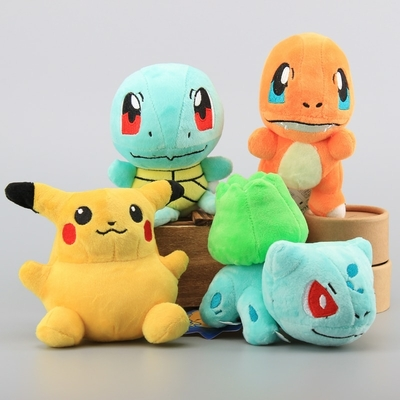 lot 4 peluches pikachu 16 cm GKever