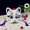 Masque-de-renard-demi-visage-la-mode-dessin-anim-peint-la-main-Kitsune-f-te-d
