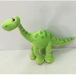 peluche arlo dinosaure 30-50 cm