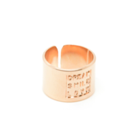 Bague Dream Smile Love Plaqué Or Rose