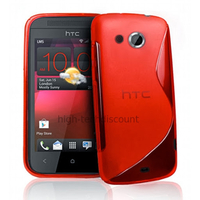 Housse etui coque pochette silicone gel pour HTC Desire 200 + film ecran - ROUGE