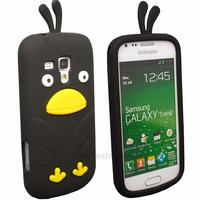 Housse etui coque silicone pour Samsung s7560 Galaxy Trend + film ecran - OISEAU NOIR