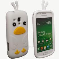 Housse etui coque silicone pour Samsung s7560 Galaxy Trend + film ecran - OISEAU BLANC