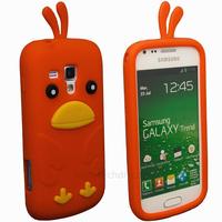 Housse etui coque silicone pour Samsung s7560 Galaxy Trend + film ecran - OISEAU ROUGE