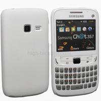 Housse etui coque pochette rigide pour Samsung s3570 Chat 357 + film ecran - BLANC RIGIDE