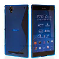 Housse etui coque silicone pochette gel fine pour Sony Xperia T2 Ultra + film ecran - BLEU
