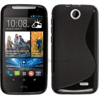 Housse etui coque pochette silicone gel fine pour HTC Desire 310 + film ecran - NOIR