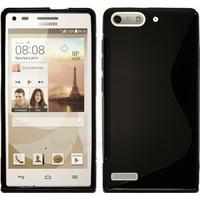 Housse etui coque silicone gel fine pour Huawei Ascend G6 (P6 Mini) + film ecran - NOIR