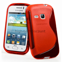 Housse etui coque silicone gel pour Samsung s6310 Galaxy Young + film ecran - ROUGE