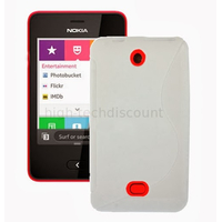 Housse etui coque pochette silicone gel pour Nokia Asha 501 + film ecran - BLANC