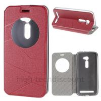 Housse etui coque portefeuille view case pour Asus Zenfone 2 ZE500CL + film ecran - ROUGE