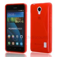 Housse etui coque pochette silicone gel fine pour Huawei Ascend Y635 + film ecran - ROUGE