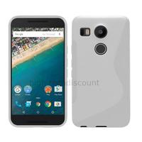 Housse etui coque pochette silicone gel fine pour LG Nexus 5X + film ecran - BLANC