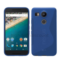 Housse etui coque pochette silicone gel fine pour LG Nexus 5X + film ecran - BLEU