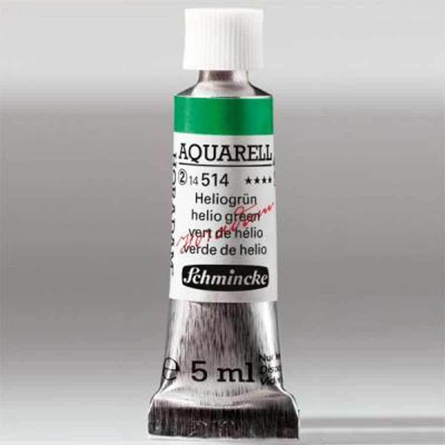 Aquarelle  extra-fine Horadam -  Schmincke - tube 5ml