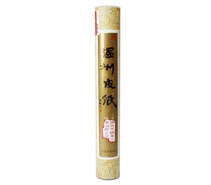 Rouleau de papier Wenzhou - 30cm X10m