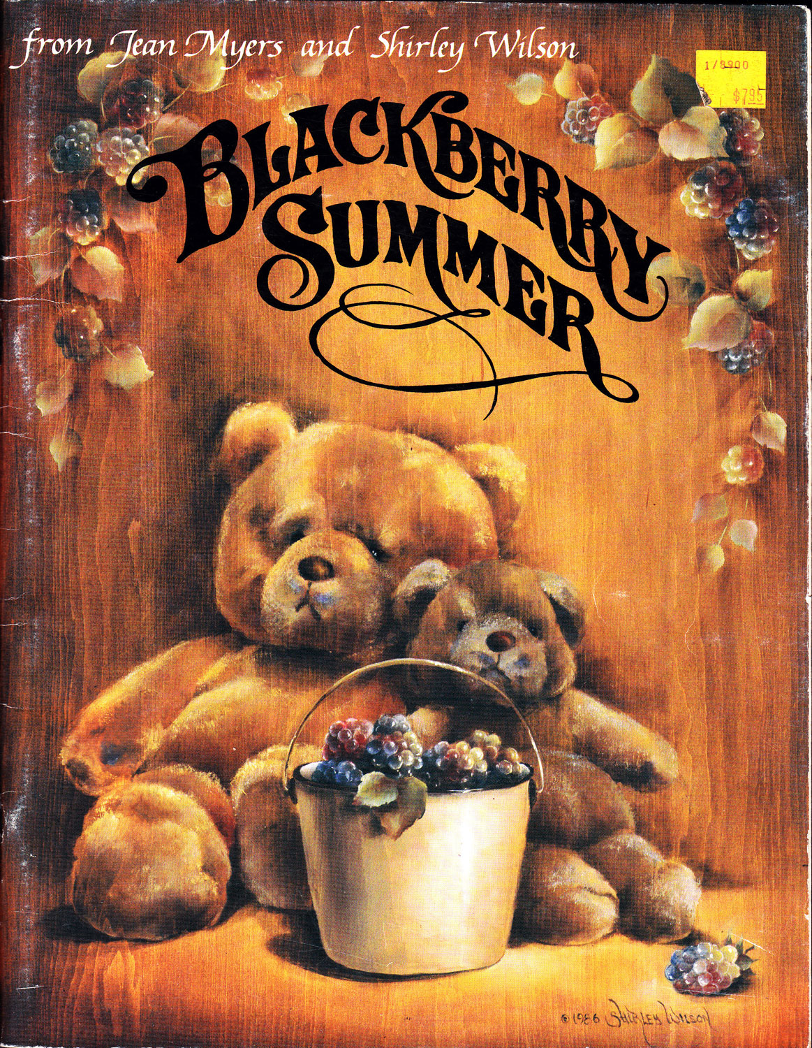 BlackBerry summer - Jean Myers & Shirley Wilson