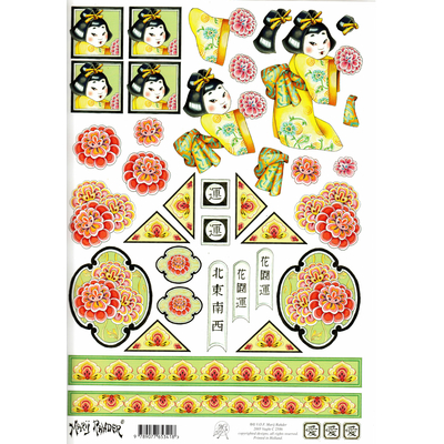 planche d'images pour cartes 3D - A4 - petite japonaise