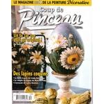 coup-de-pinceau-avril2009-N°4