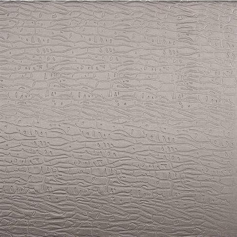 tissu-mecene-casamance-argent-34050277