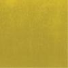 tissu-casamance-faveur-moutarde