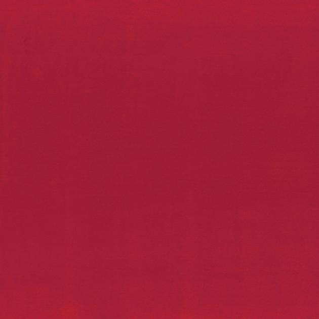 casamance-rougepiment-faveur