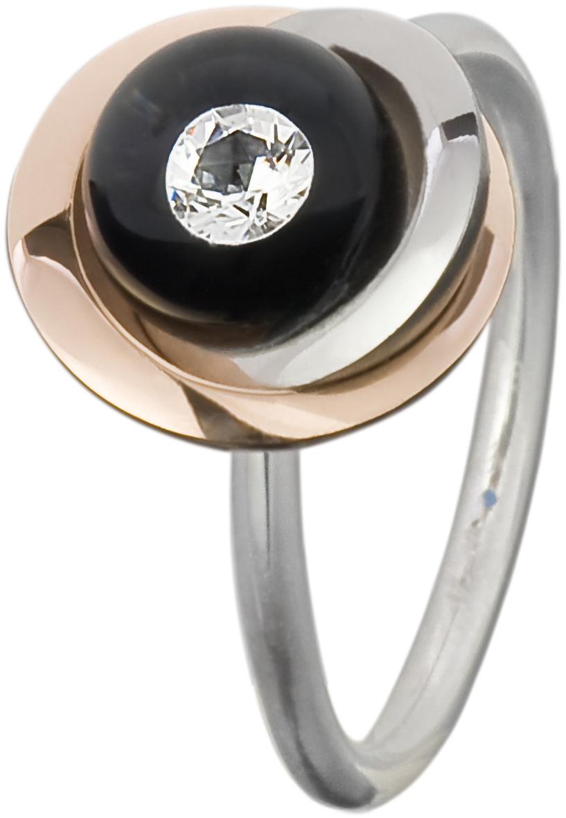 Bague bouton de fleur, diamant flottant dans 1 perle de verre, en or rose et acier