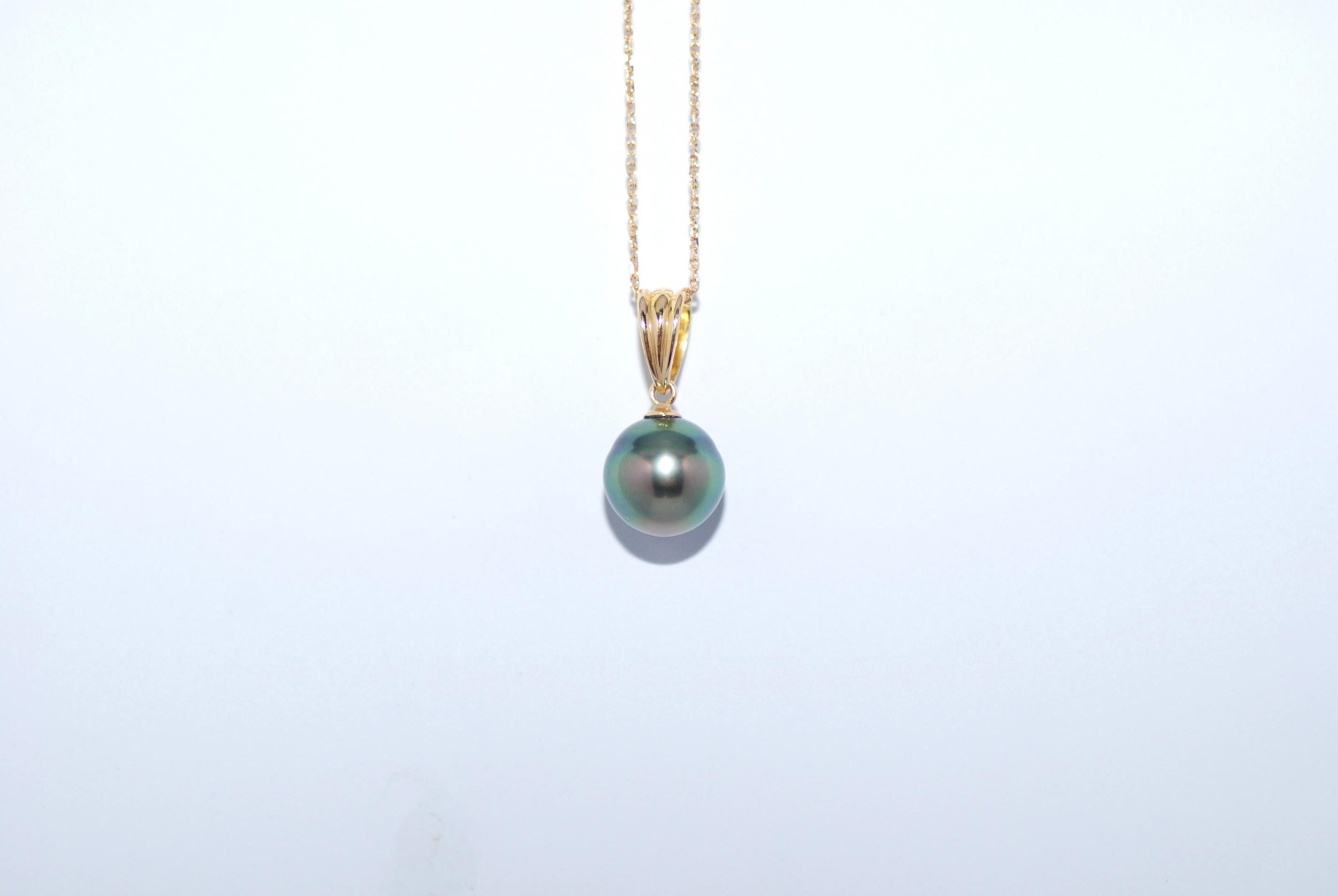 Pendentif 1 perle de Tahiti couleur queue de paon
