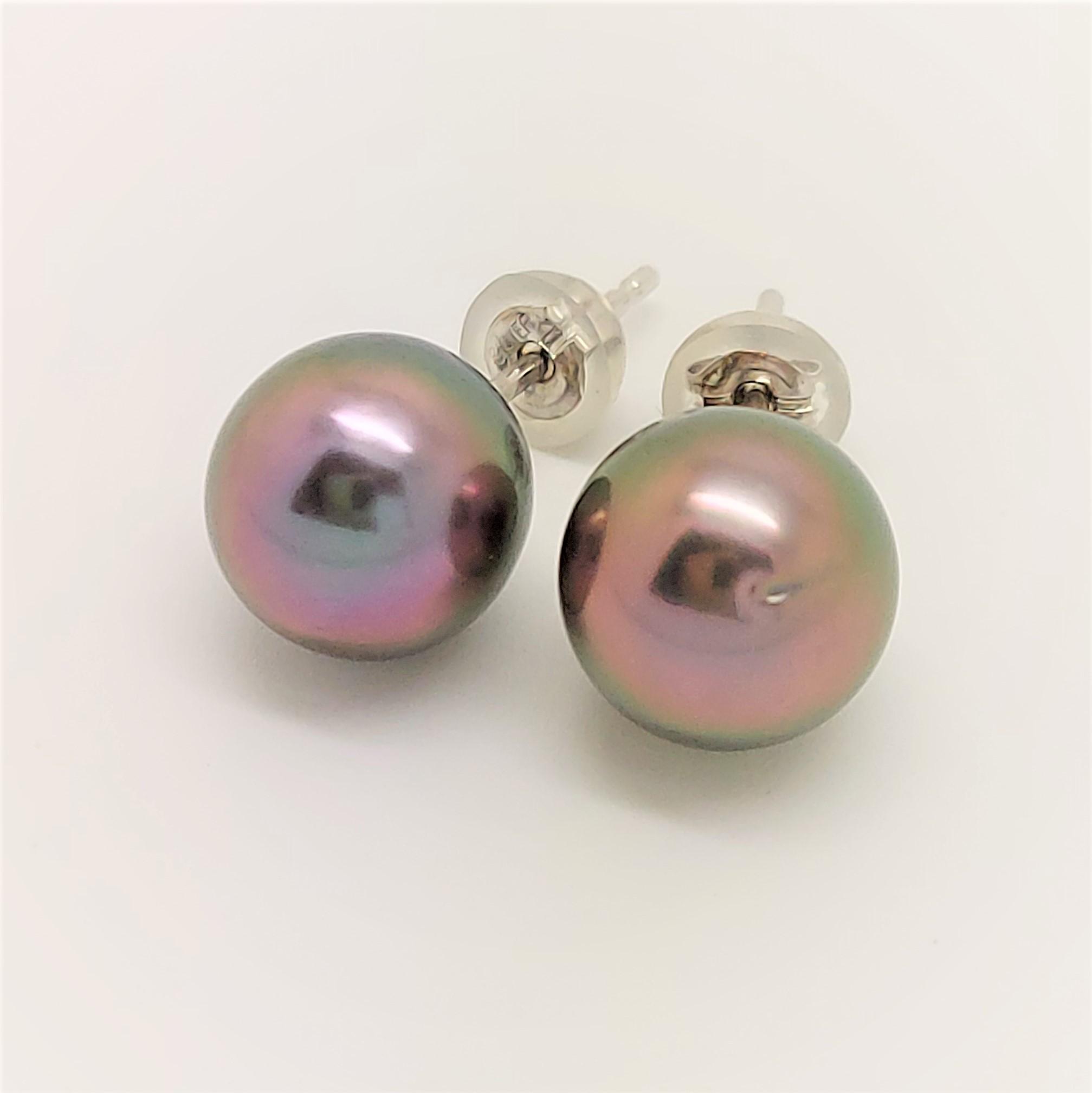 Boutons d\'oreilles 2 perles de Tahiti de 9mm couleur queue-de-paon