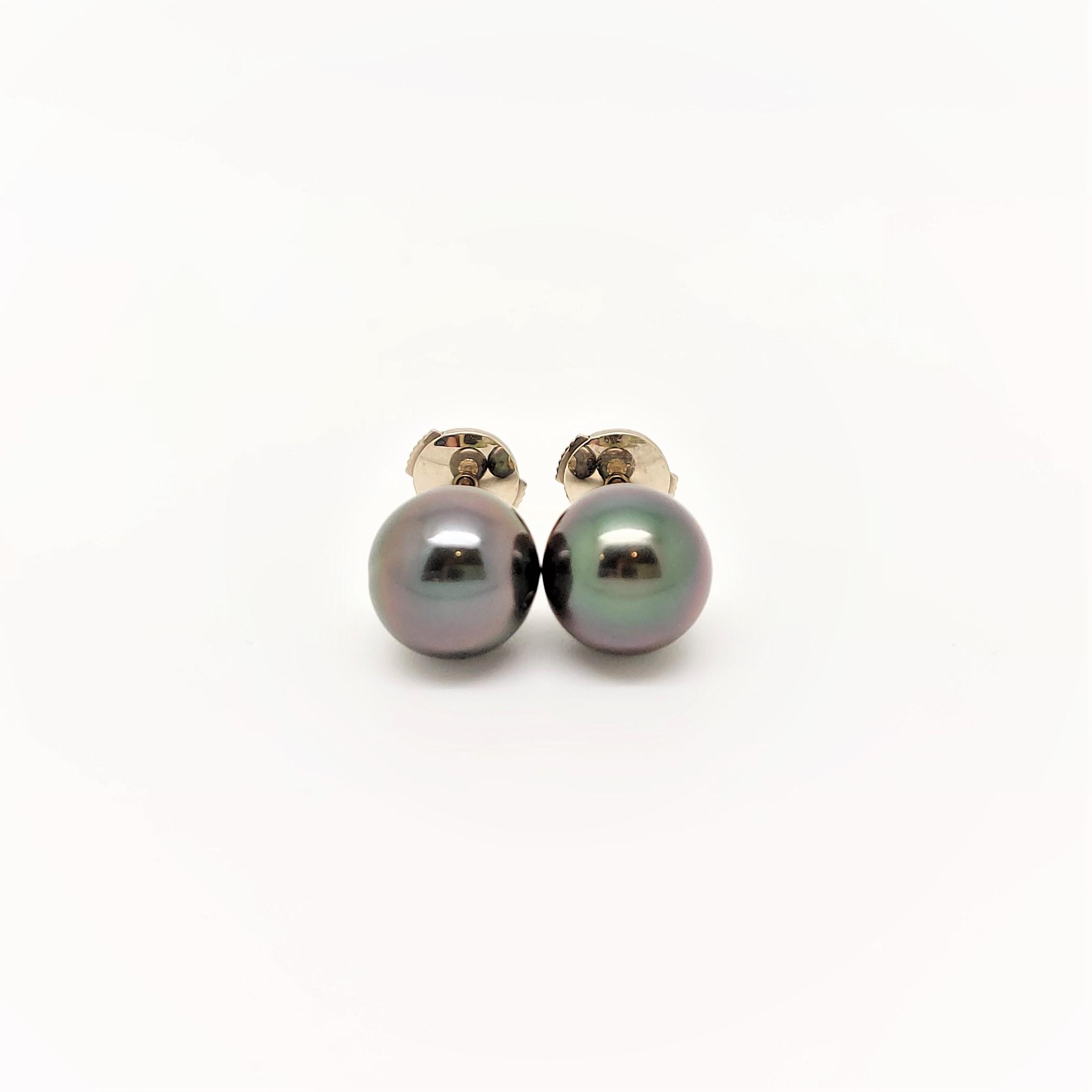 Boutons d\'oreilles 2 perles de Tahiti de 8 mm couleur Aubergine