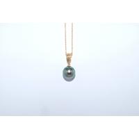 Pendentif perle de tahiti queue de paon intense