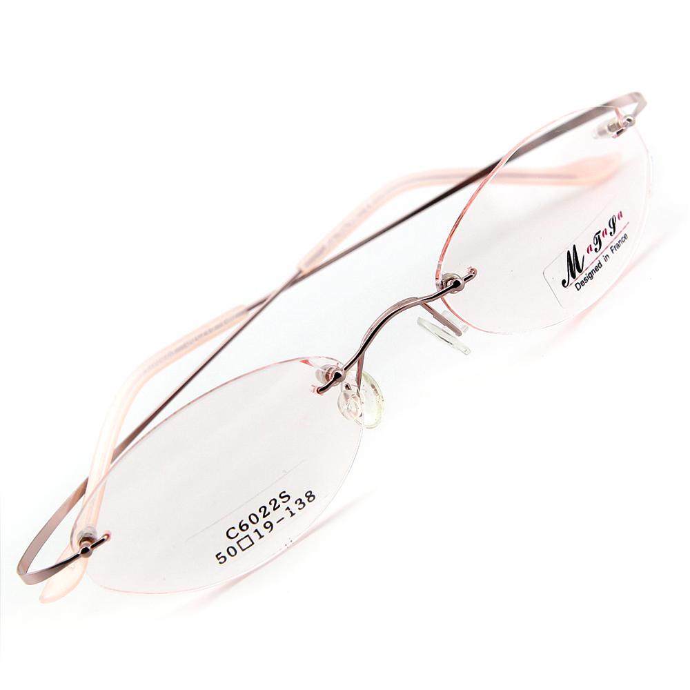 6fa38df52cab Monture de lunettes de vue percée invisible LC6022 Rose. CADOSHOP.  HIMG 1240. HIMG 1237