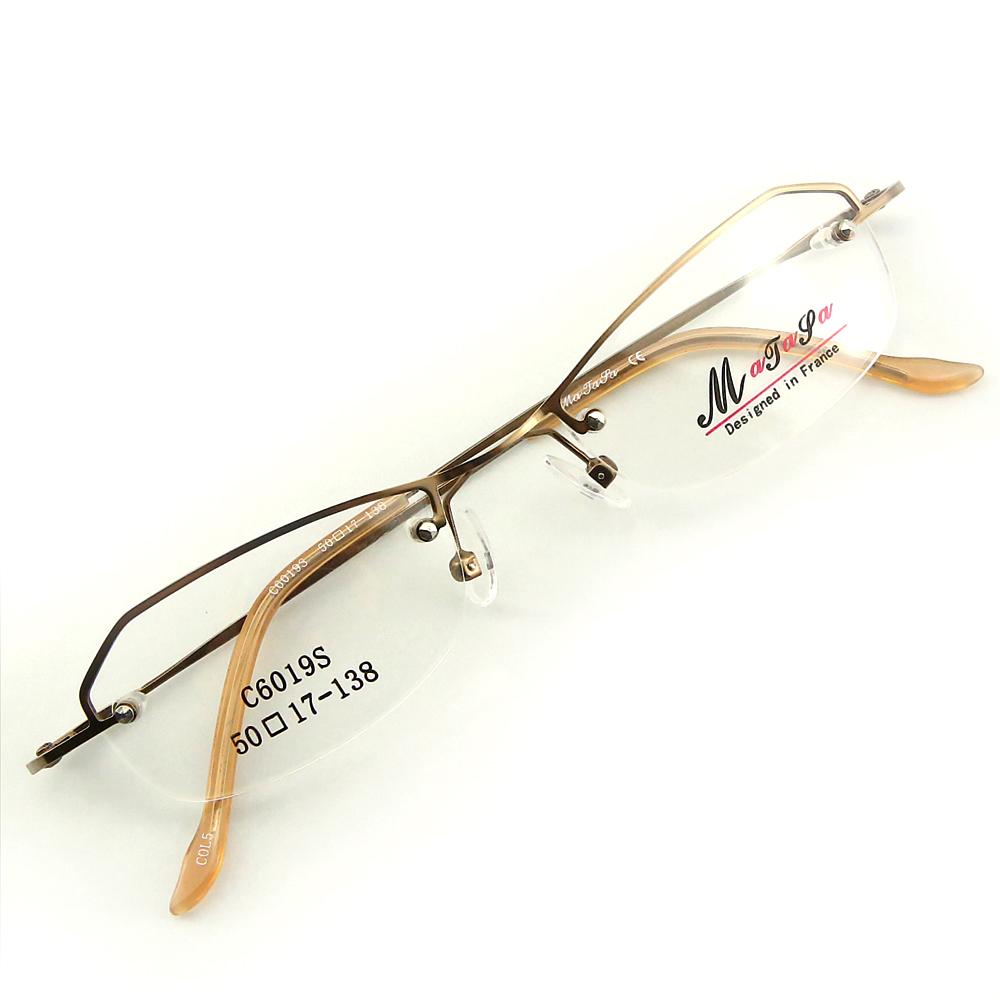 Monture de lunettes de vue demi cerclée LC6019 Marron