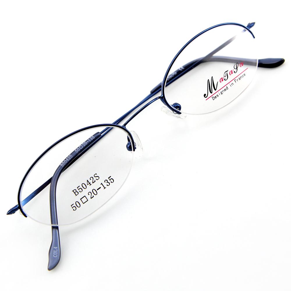 Monture de lunettes de vue demi cerclée LB5042 Bleu
