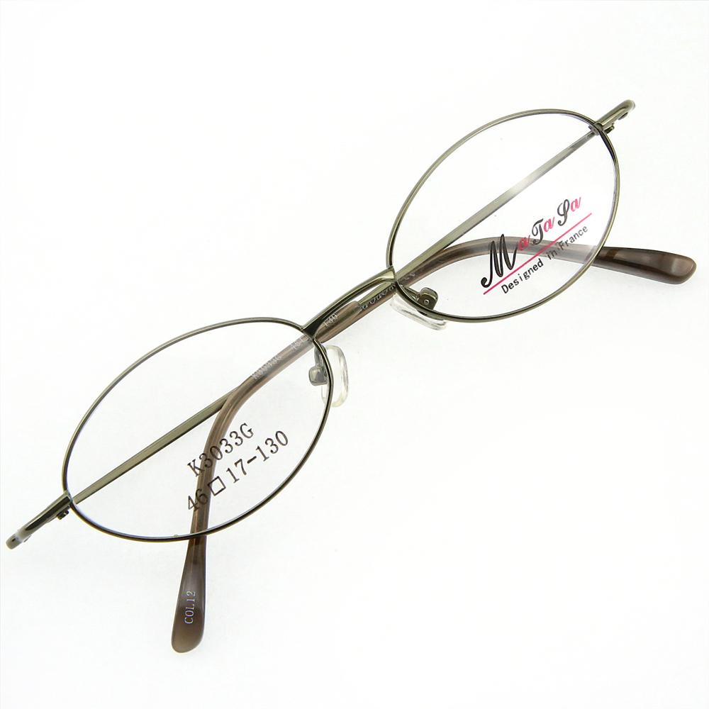 Monture de lunettes de vue cerclée LK3033 Vert kaki