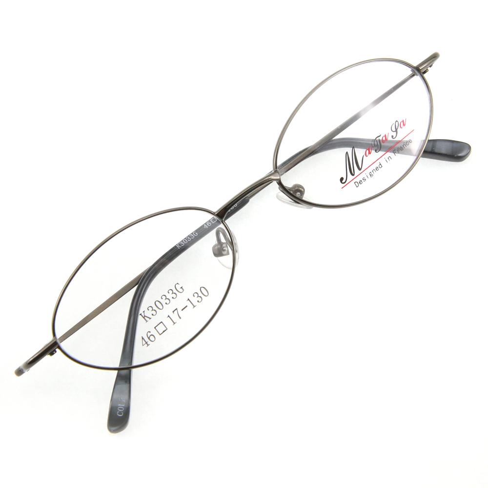 Monture de lunettes de vue cerclée LK3033 Gris