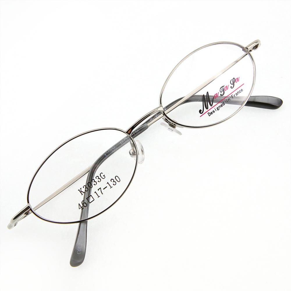 Monture de lunettes de vue cerclée LK3033 Argenté